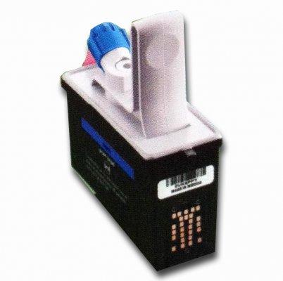 Oce Печатающая головка и 2 картриджа для Oce ColorWave300 Cyan