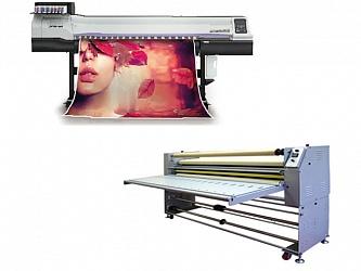 Комплект для широкоформатной печати по текстилю