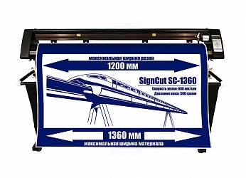 SignCut SC-1360C