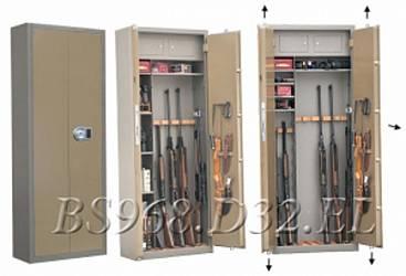 Gunsafe BS968 d32 EL