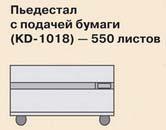 Toshiba Пьедестал с кассетой Toshiba KD-1018